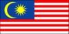 Малайские автомобили