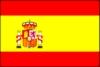 Испанские автомобили